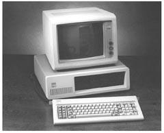 Български открития - Компютърът