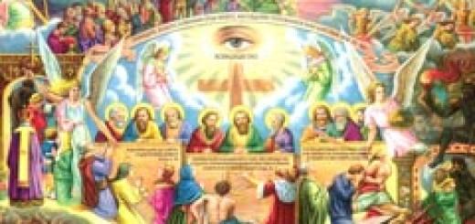 Завръщането на Иисус