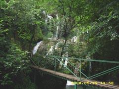 Водопадите край село Крушуна