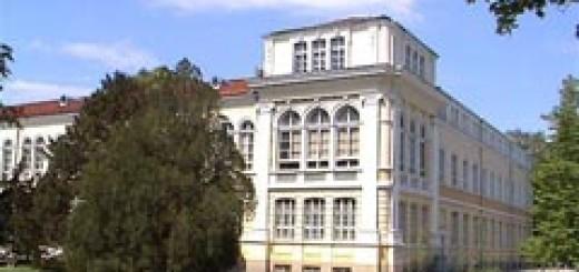 Русе - Английската гимназия