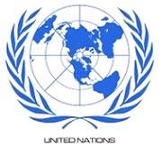 Български открития - Идеите за ООН