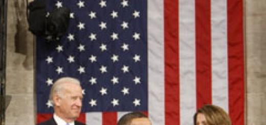 САЩ - Конгрес - Обама