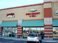 """Чикаго - магазин за хранителни продукти """"Малинчо"""" - 1475 Lee St., Дес Плейнс."""