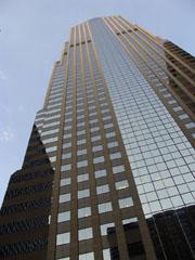 Chicago Prudential - сградата с офисите и залите на Baker & McKenzie, където се състоя симпозиумът