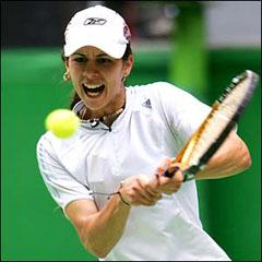 Тенис - Цветана Пиронкова