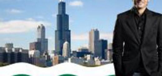 "Бербатов с ""М. Юнайтед"": Стартът в Чикаго"