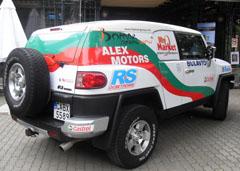 """Българската Toyota FJ Cruiser, с която нашият екип ще стартира на 1 януари 2011 година на """"Рали Дакар"""", провеждано в Аржентина и Чили"""