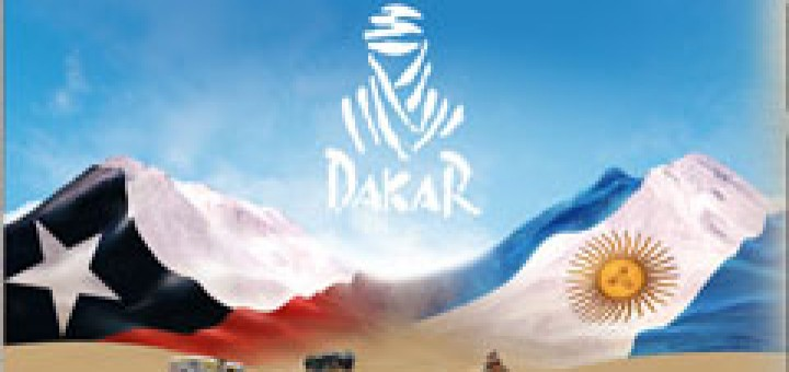 По трасето на Дакар 2011