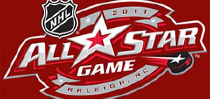Мач на звездите от НБА - Лос Анджелис, Стейпълс Сентър Арена