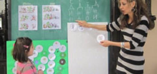 Миг от училищния живот в българското школо в Аризона