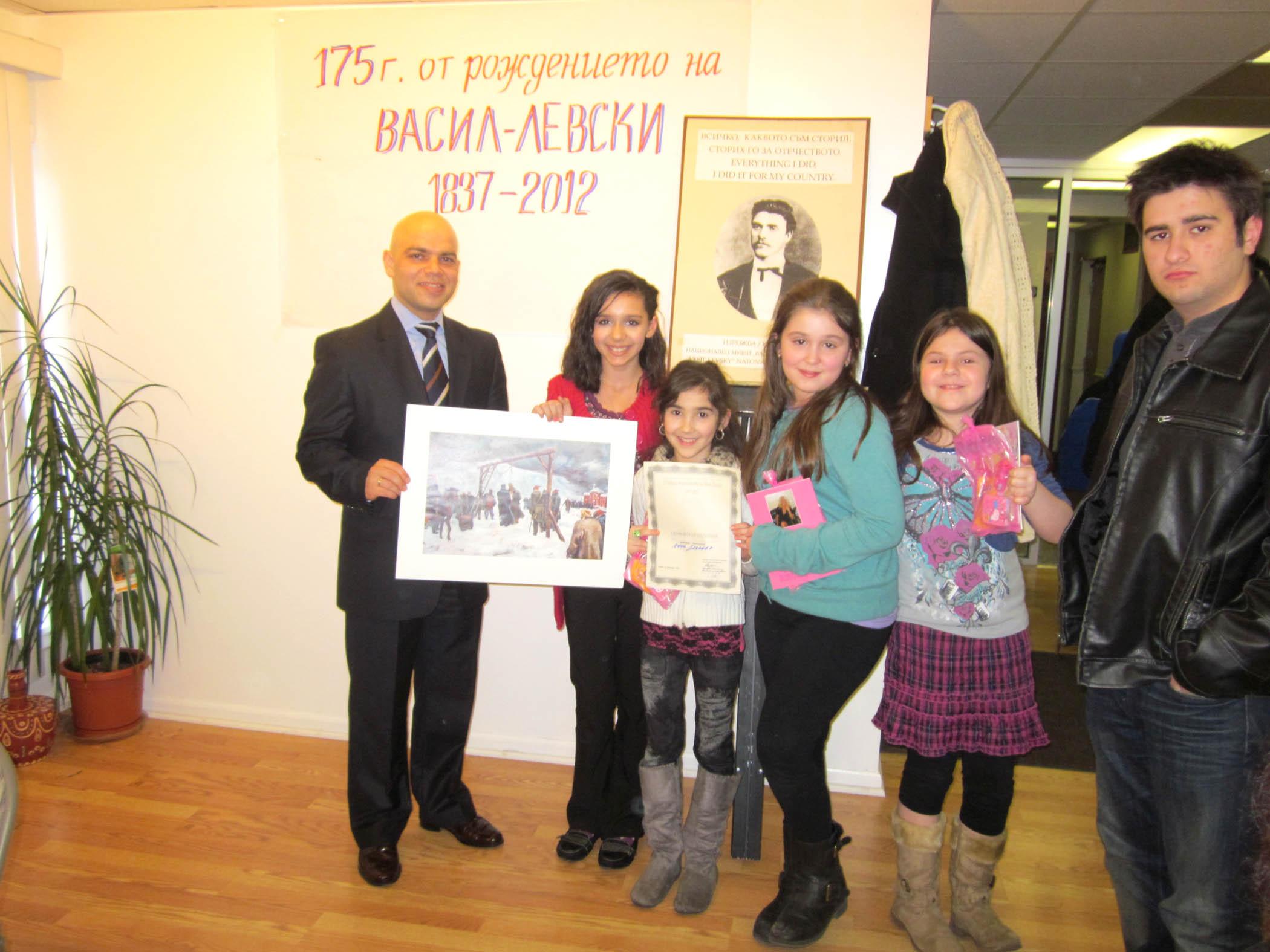 Девет български училища в Чикаго осъществиха най-грандиозния спектакъл, посветен на Левски