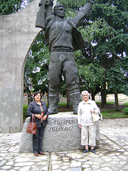 България - Добринище