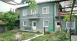 България - Къщата на Ванга в Петрич