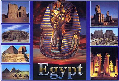 Египет и неговите пирамиди