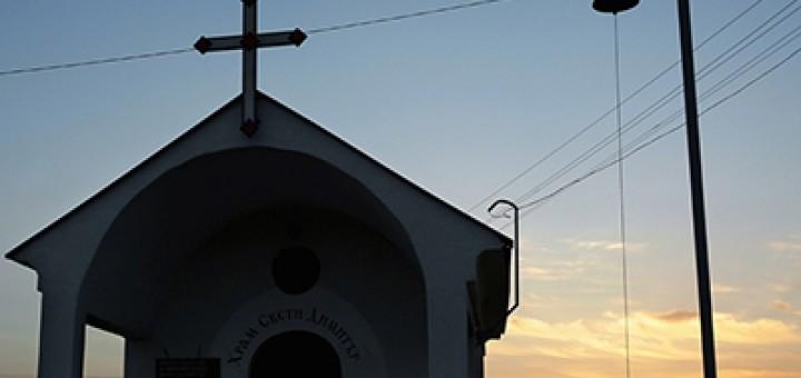 Church Bulgaria