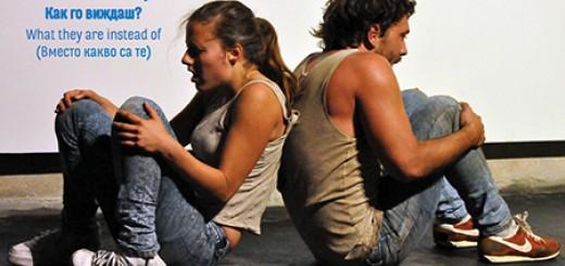 Антистатик - фестивалът ще покаже най-новите артистични практики в съвременния танц в Европа