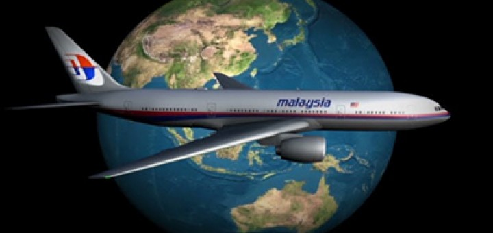 Изгубеният Боинг 777
