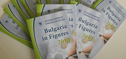 Bulgaria in figures 2014