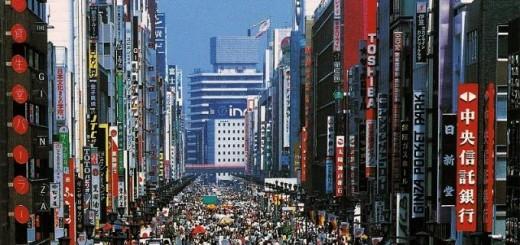Токио - най-модерният град!