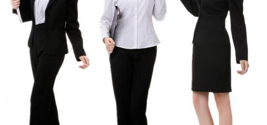 бизнес облеклото
