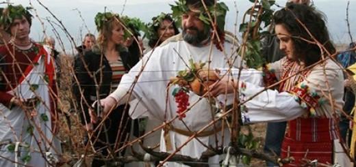 Трифон Зарезан - Ден на лозаря