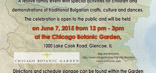 CELEBRATE BULGARIA in Chicago
