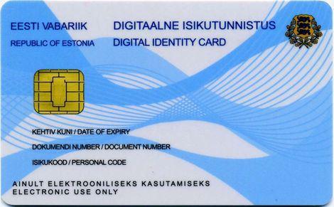 Естония - най-напредничавата електронна държава