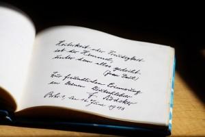 1 октомври - Ден на поезията