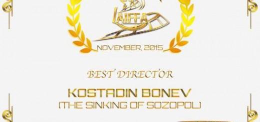 Бонев бе избран за най-добър режисьор