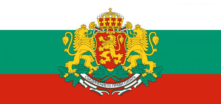 presidentbulgaria