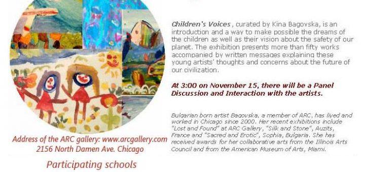 Интерактивна изложба на учениците от българските училища в Чикаго