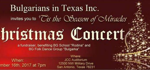 bg christmas concert texas
