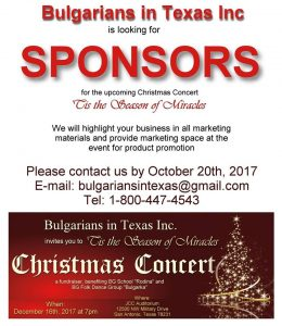 Bulgarians in Texas Inc is looking for sponsors for the upcoming Christmas Concert in San Antonio, TX.