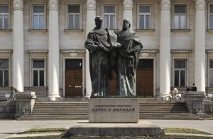 kiril metodi monument