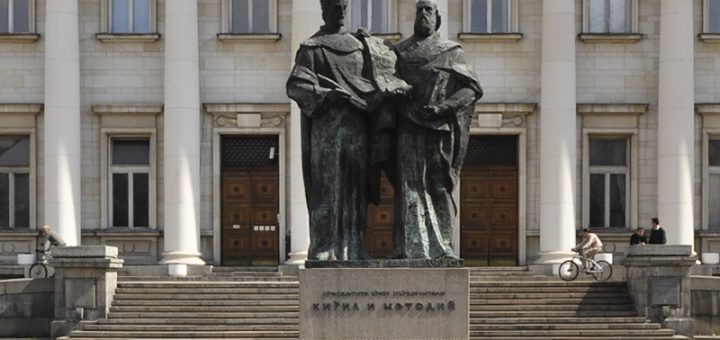 kiril metodi monument