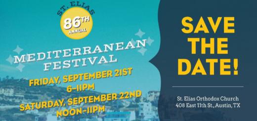 Austin Mediterranean Festival